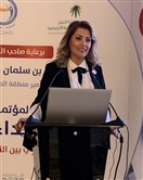 Around the World Social Event 5th Scientific Conference of SCAD Lebanon
