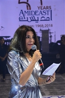 Activities Beirut Suburb Social Event AMIDEAST Lebanon celebrates its 50th anniversary  Lebanon