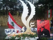 Outdoor Protesters Honor Alaa Abou Fakher Lebanon