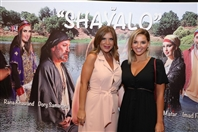 Social Event Aline Lahoud Launching of Shayallo Lebanon