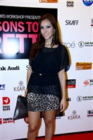 Al Madina Theater Beirut-Hamra Theater Avant premiere of Reasons to be pretty Lebanon