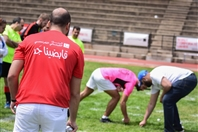 Activities Beirut Suburb Social Event Beirut Corporate Games 2017 Lebanon