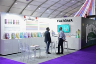 Beirut Waterfront Beirut-Downtown Exhibition Horeca Lebanon 2019 Lebanon