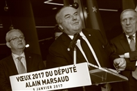 ESA Business School Beirut-Downtown Social Event Voeux 2017 Du Depute Alain Marsaud Lebanon