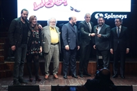 MusicHall Beirut-Downtown Social Event 24th Pikasso d'Or Awards Lebanon