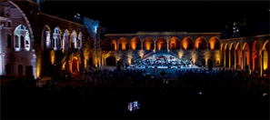 Beiteddine festival Concert Jordi Savall at Beiteddine Art Festival Lebanon