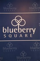 Blueberry Square Dbayeh Social Event Launching of Blueberry Square Lebanon