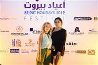 Activities Beirut Suburb Concert Stars 80 at Beirut Waterfront Lebanon