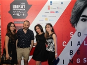 Le Yacht Club  Beirut-Downtown Social Event Beirut Design Week Closing Party Lebanon