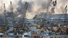 Beirut Port Explosion pictures  Lebanon
