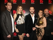 Disco Box Club Jeita Nightlife Opening of Disco Box Lebanon