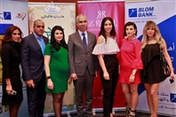 Le Royal Dbayeh Nightlife Le Royal Staff Party Lebanon