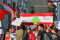 Outdoor Lebanese protesters celebrate Independence Day Lebanon