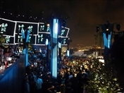 SKYBAR Beirut Suburb Nightlife Opening of SKYBAR Lebanon