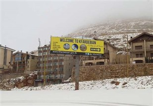 Snow in January 2014 Photo Tourism Visit Lebanon
