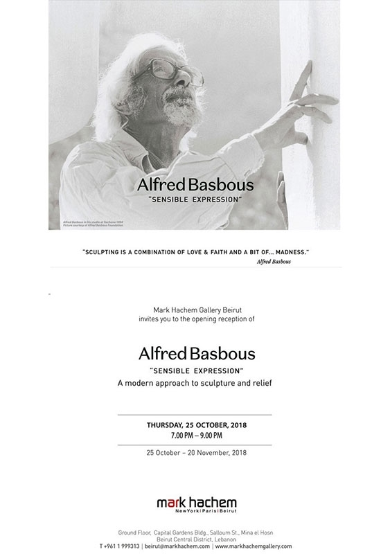 Activities Beirut Suburb Exhibition Alfred Basbous Exhibition Lebanon