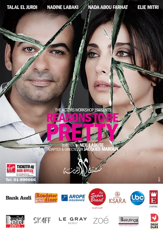 Al Madina Theater Beirut-Hamra Social Event Reasons To Be Pretty Lebanon