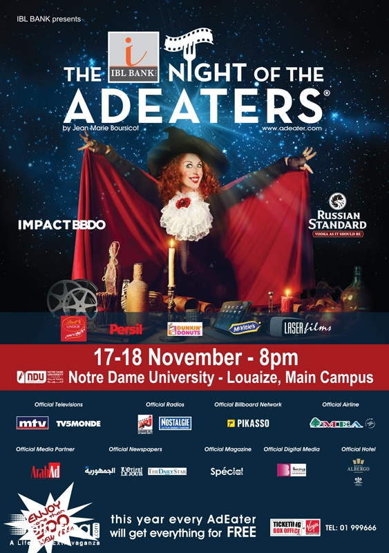 Notre Dame University Beirut Suburb Social Event The Night of the Adeaters Lebanon
