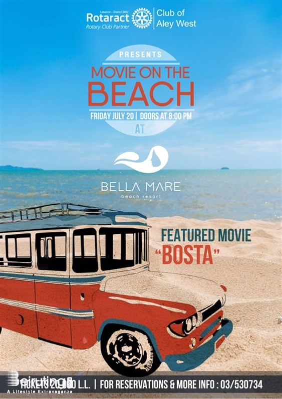 Bella Mare  Damour Nightlife Movie On The Beach Lebanon