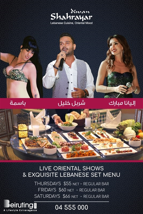 Diwan Shahrayar-Le Royal Dbayeh Nightlife Live Oriental Shows at Diwan Shahrayar Lebanon