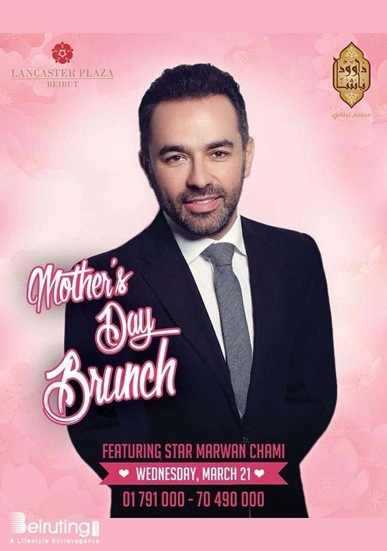 Lancaster Hotel Beirut-Downtown Social Event Lancaster Plaza Mothers day Lebanon