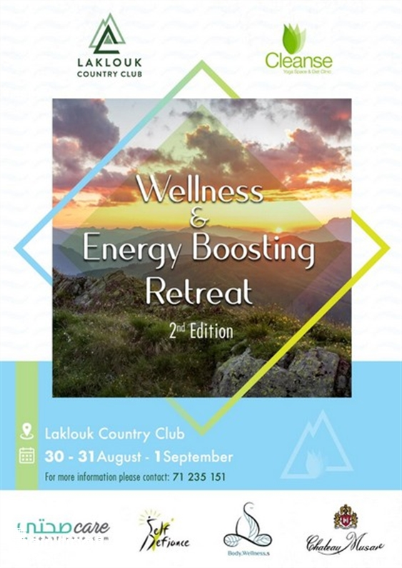 Activities Beirut Suburb Social Event Wellness & Energy Boosting Retreat - 2nd Edition Lebanon