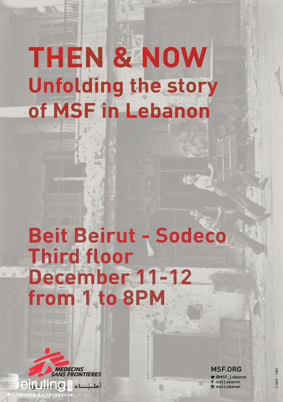 Activities Beirut Suburb Social Event Then & Now – Unfolding the Story of MSF in Lebanon Lebanon