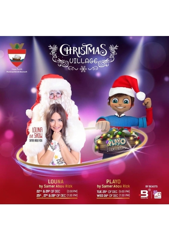 Activities Beirut Suburb Outdoor Christmas show for Louna & Playo at Martyrs Square - by BEASTS  Lebanon