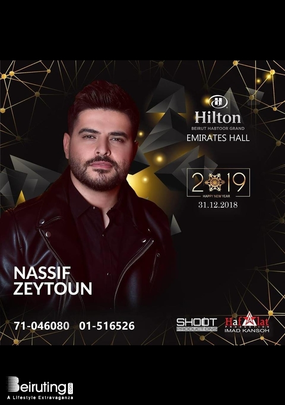 Hilton  Sin El Fil Concert New Year's Eve at Hilton Beirut Habtoor Grand  Lebanon