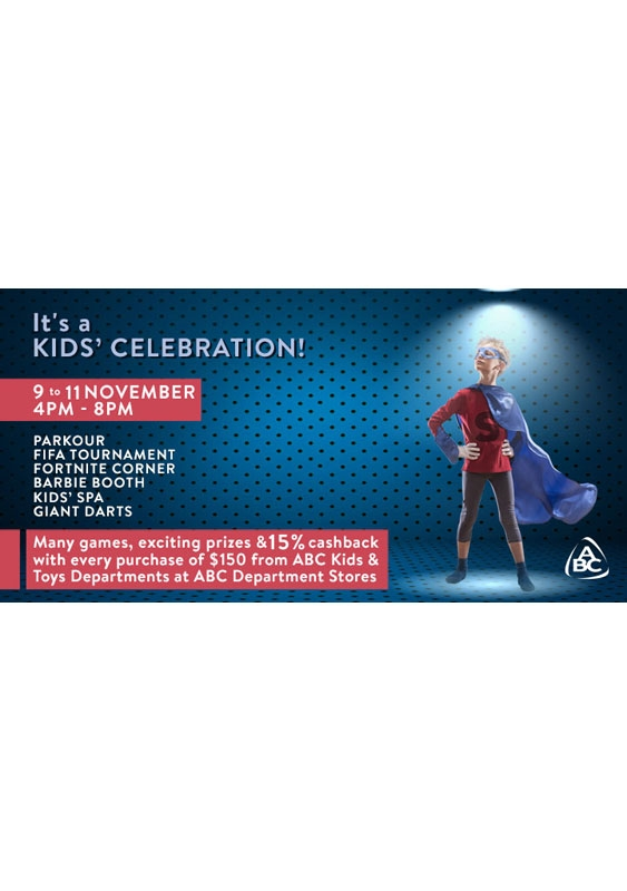 ABC Verdun Beirut Suburb Kids ABC Kids' Celebration Lebanon