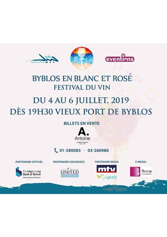 Activities Beirut Suburb Outdoor Byblos en Blanc et Rose Lebanon