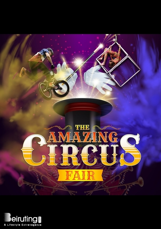 CityMall Beirut Suburb Kids Circus Fair At CityMall Lebanon