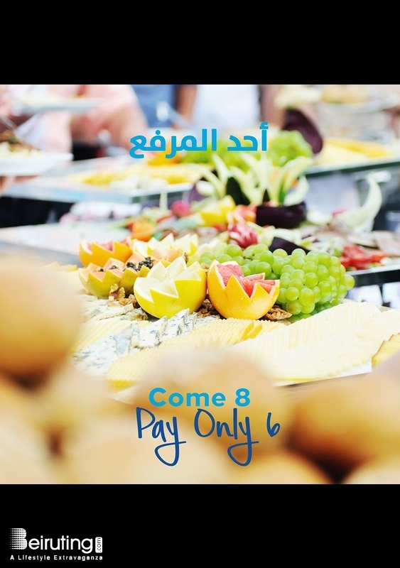 Le Ciel Sin El Fil Social Event Holy Sunday at Le Ciel Restaurant Lebanon