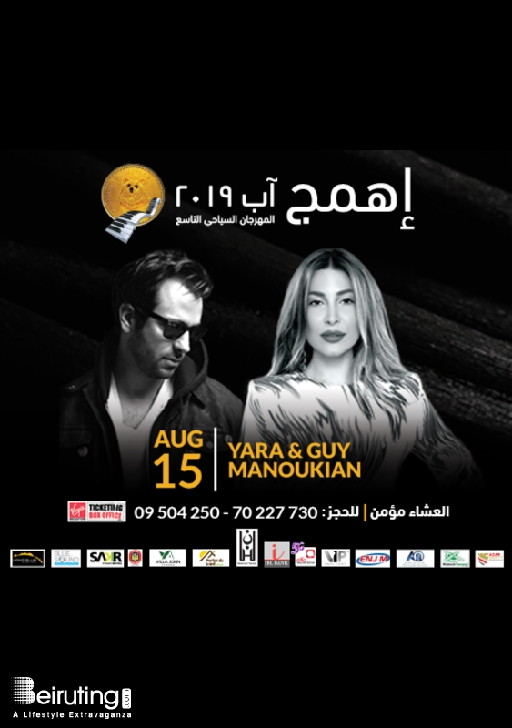 Activities Beirut Suburb Festival YARA and GUY Manoukian - Ehmej Festival 2019 Lebanon
