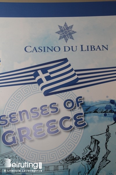 Casino du Liban Jounieh Nightlife Senses of Greece at La Martingale Terrace Lebanon