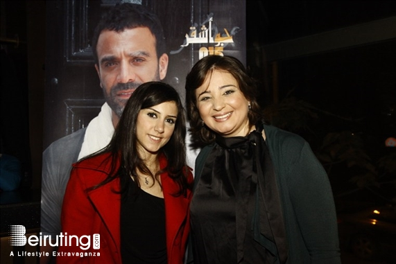 Cassino Beirut-Ashrafieh Nightlife Joe Ashkar album launching Lebanon