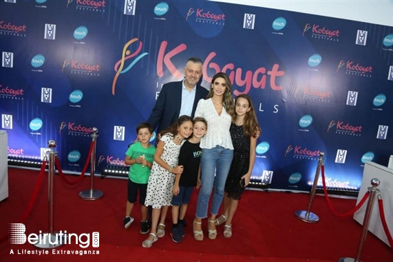 Activities Beirut Suburb Festival Melhem Zein at Kobayat Festivals Lebanon