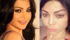 Arabic famous woman make sex