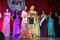 Bay 183 Jbeil University Event Election Of Miss AUT @ Bay183  Lebanon