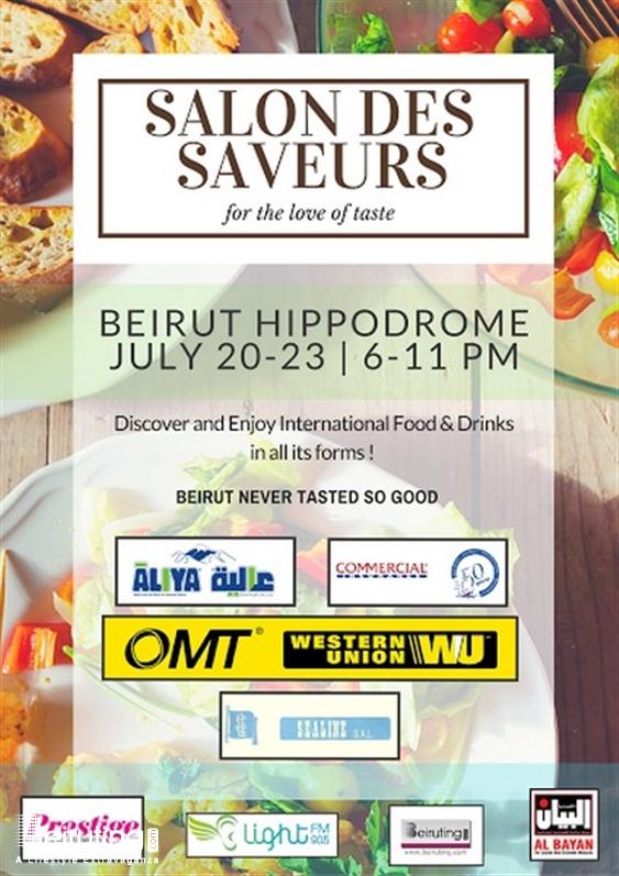 Beiruting events salon des saveurs for Salon des saveurs